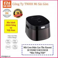 Nồi Cơm Điện Cao Tần Xiaomi IH VIOMI V-RCI1501B - Tiếng Việt