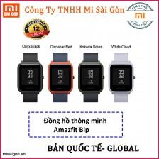 Đồng hồ thông minh Amazfit Bip (DGW)