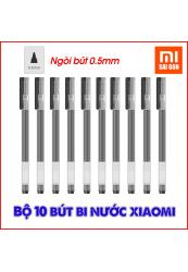 Bộ 10 Bút Xiaomi Mi Jumbo Gel Ink Pen (Mực Đen)
