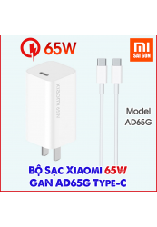 Bộ sạc Xiaomi 65W GaN AD65G Type-C (Gồm Sạc và Cáp C to C)